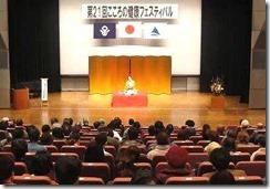 こころの健康フェスティバル 三遊亭楽春講演会