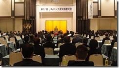 三遊亭楽春講演会・CSマインドとコミュニケーション