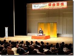 三遊亭楽春健康講演会