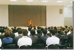 三遊亭楽春のストレスマネジメント講演会