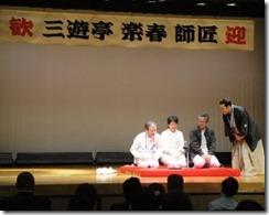 三遊亭楽春健康講演会「落語で笑って健康」の風景。