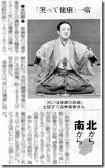 ootawarakiji