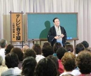 三遊亭楽春の講演がテレビ番組で日本各地へ放送されました。
